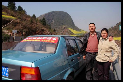 Voyage Chine - Shillin : Au-delà de la forêt de pierre, au-delà de l'orient… l'occident 8