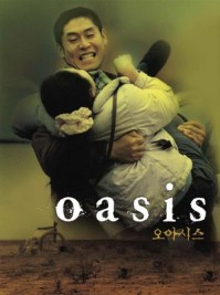 oasis Lee Chang Dong
