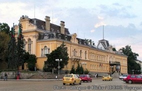 Palais Battenberg Sofia Bulgarie