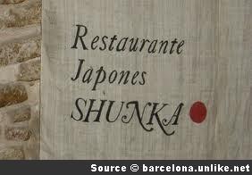 Shunka barcelona restaurant japonais Barcelone