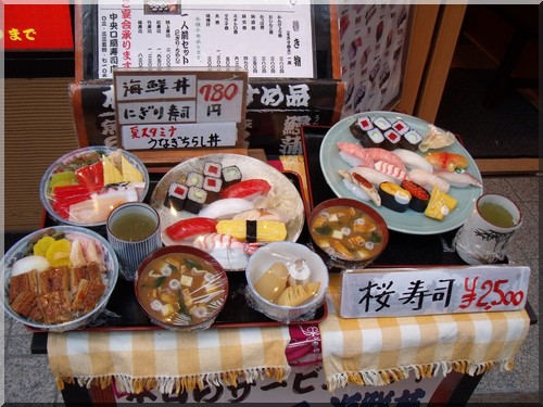 tokyo food menu