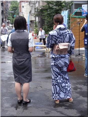 tokyo yukata