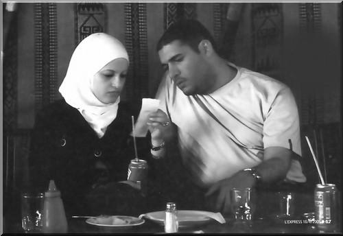 couple arabe