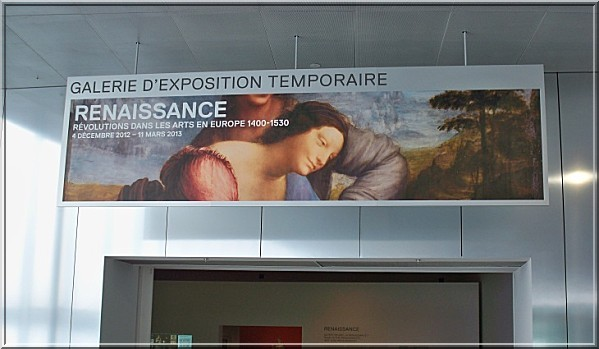 Louvre lens hall exposition