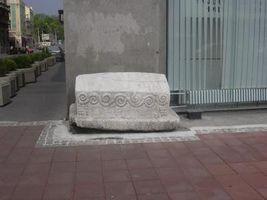 Belgrade vestiges antiques