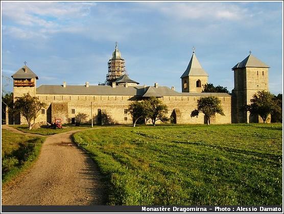 Dragomirna monastere roumanie facade nord