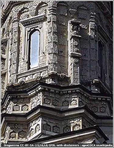 dragomirna architecture tour monastere bucovine