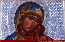 belgrade serbie icone vierge