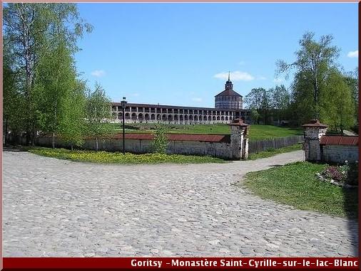 Goritsy Monastère Saint-Cyrille-sur-le-lac-Blanc