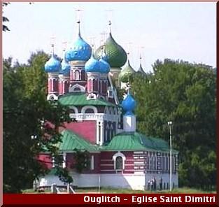 ouglitch russie eglise saint dimitri