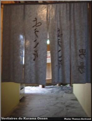 kurama onsen vestiaires