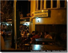 Skopje vie nocturne au café