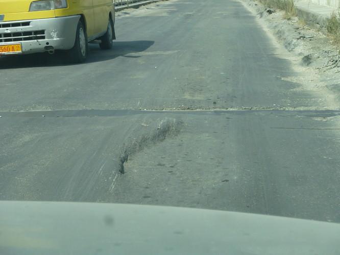 route en albanie trou