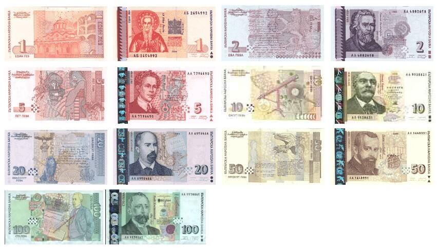 Payer En Bulgarie Argent Monnaie Et Change