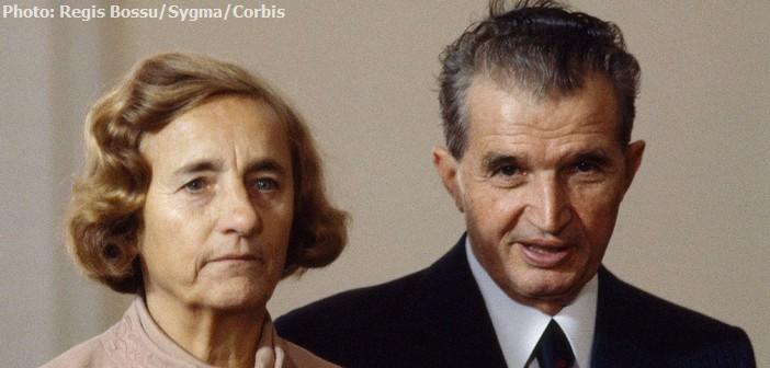 Nicolae et Elena Ceausescu