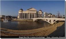 Skopje musée d'archéologie