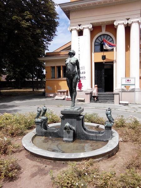 Fontaine au zoo de Belgrade