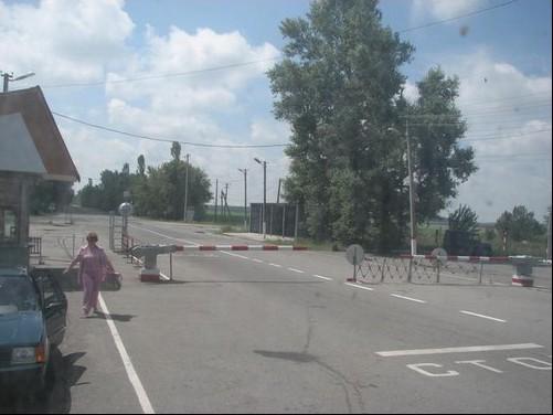 tchernobyl checkpoint