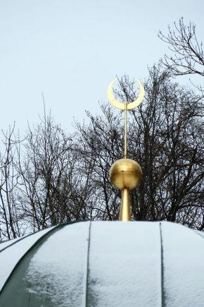 Croissant sur un batiment de Nymphenburg en hiver