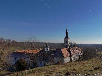 Manastir Krusedol : monastère serbe orthodoxe en Serbie dans la région de Voïvodine