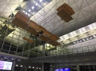 Aéroport HK