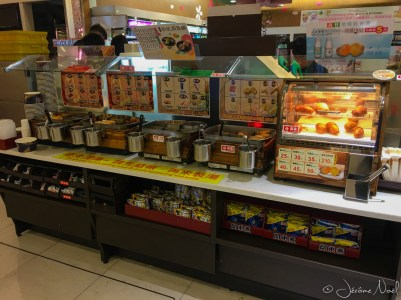 Taipei - food