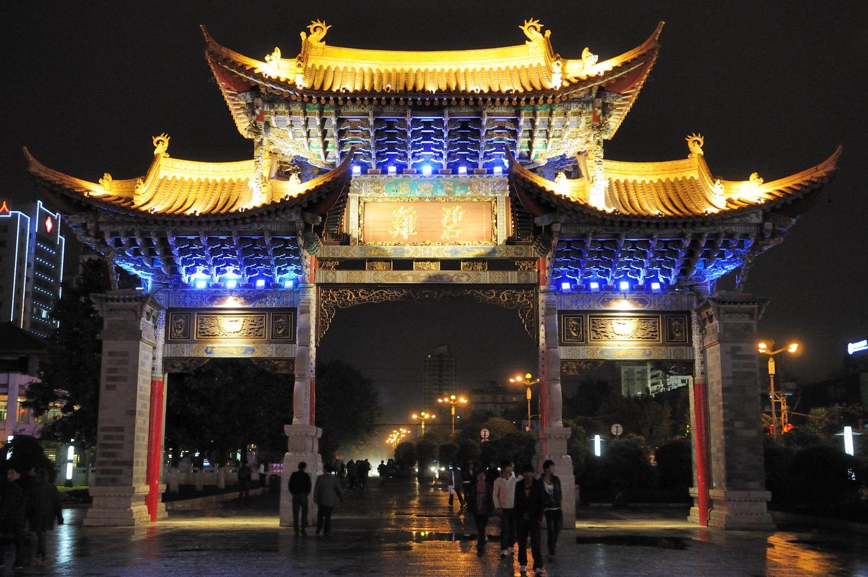 Kunming (Kūnmíng 昆明), la capitale du Yunnan (Yúnnán 云南), un dernier carré historique menacé