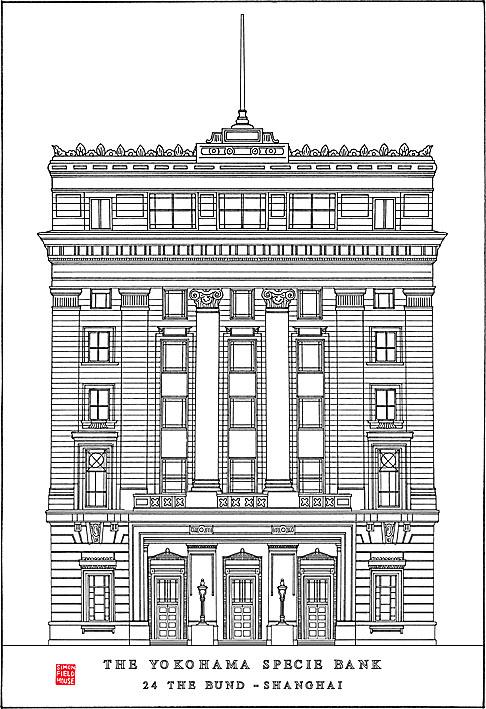 Yokohama Specie Bank Building (1925), N°24, Le Bund, Shanghai