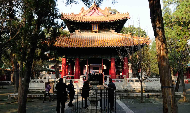 Temple de Confucius de Qufu 曲阜