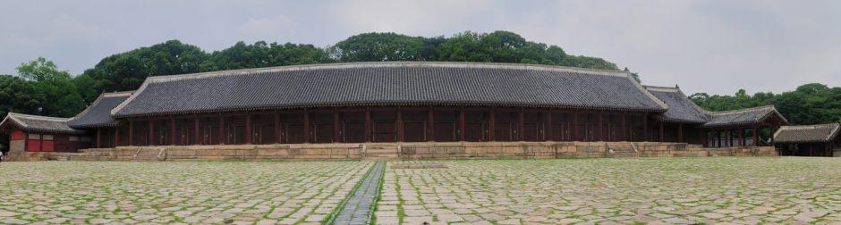 Le Sanctuaire Jongmyo, panoramique