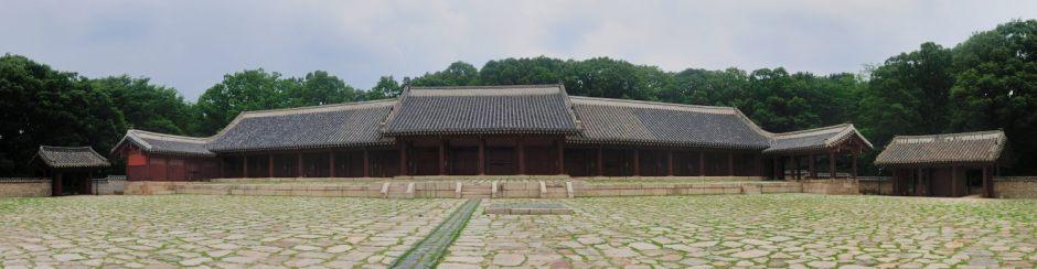 Jongmyo_008