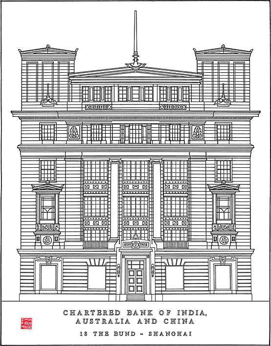 Chartered Bank Building (1923), N°18, Le Bund, Shanghai