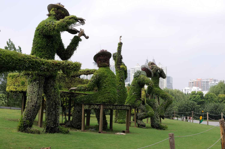 Century Park Shanghai, Shìjì Gōngyuán, 世纪公园