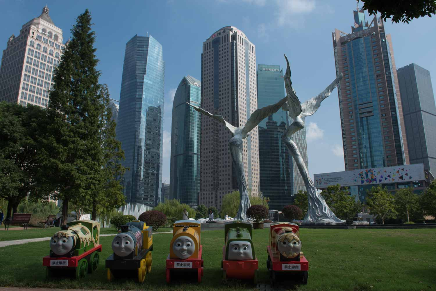 Lujiazui Central Green Space, Pudong, Shanghai (陆家嘴中心绿地,上海)