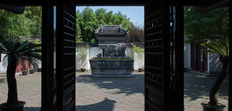 Jardin des anciennes splendeurs de Shànghǎi, Gǔyī Yuán 古漪园