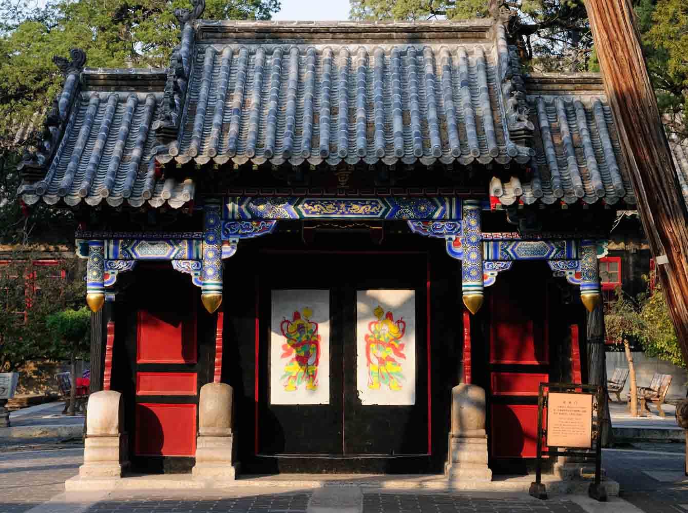 Maison de la famille Confucius, Qufu 曲阜