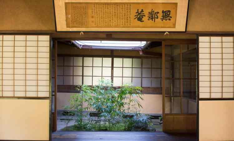 muri an kyoto japon