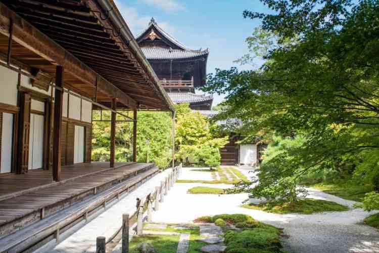 tenjun an kyoto