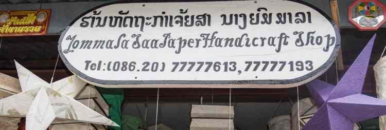 boutique de papier luang prabang