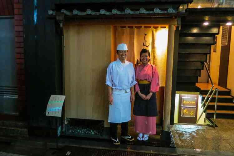 tempura masa ginza