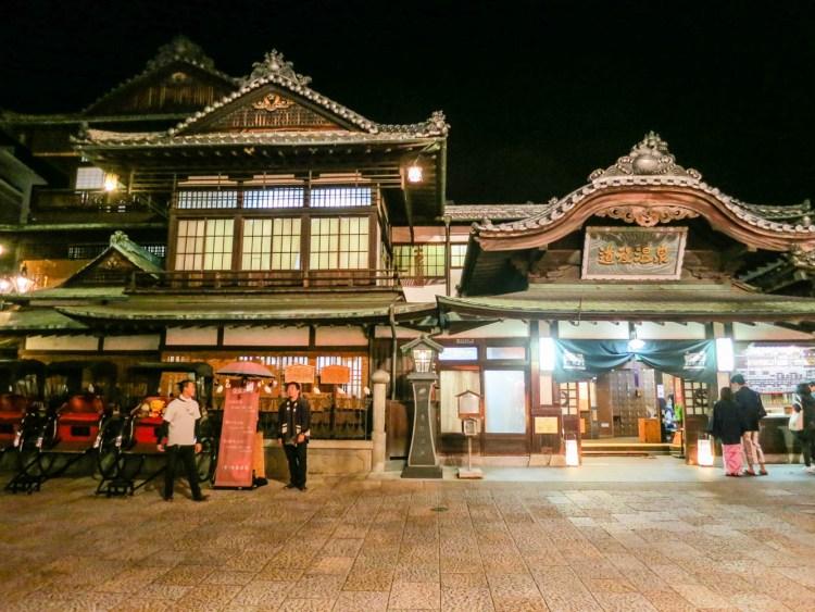 dogo onsen shikoku matsuyama
