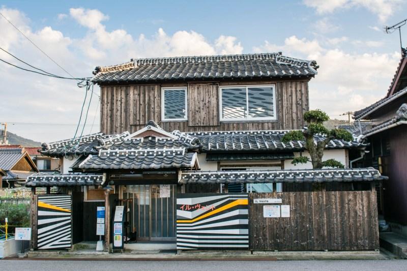 shikoku japon teshima
