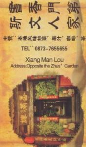 Resto Jianshui 2