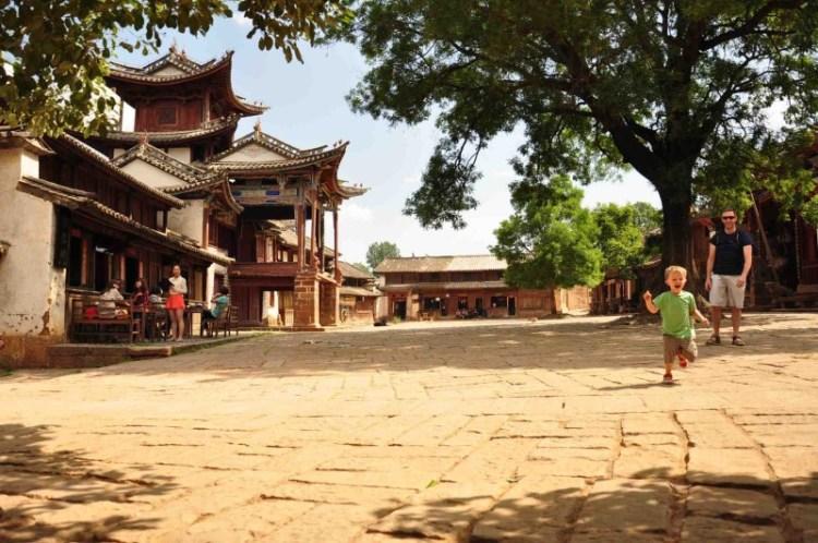 yunnan shaxi