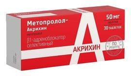 Препараты для снижения потенции мужчин снижаем излишнее влечение