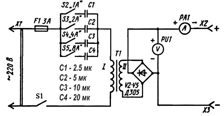 Зарядное устройство на гасящих конденсаторах