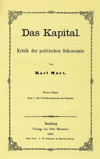 daskapital-1867