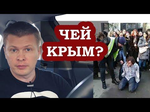 «Чей Крым?» Аваков поставил украинца на колени за вопрос о Крыме