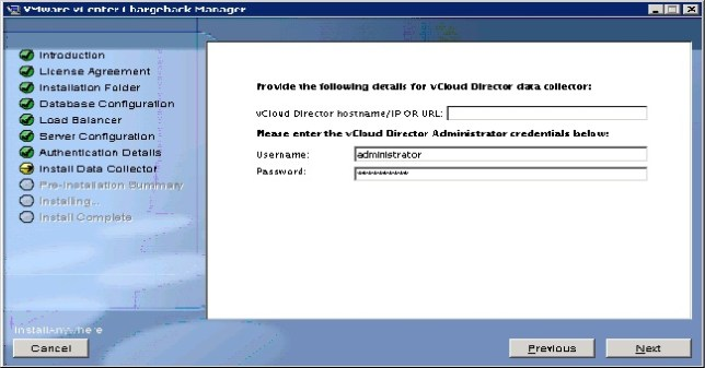 How to - Upgrade vcenter chargeback manager 2.5 to 2.6 - 13