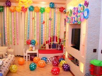 Как провести день рождения ребенка дома? - 2